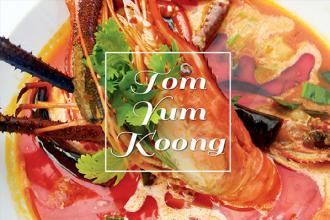 TOM YAM KOONG