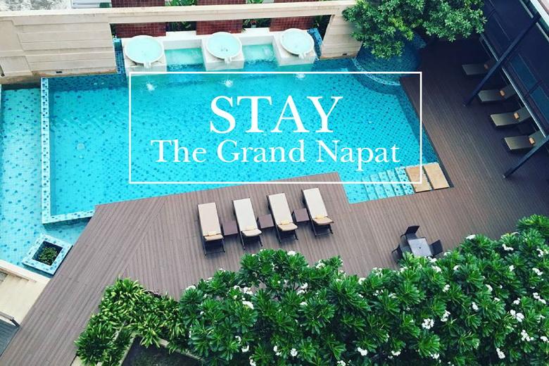 在奈帕大酒店享受品质住宿