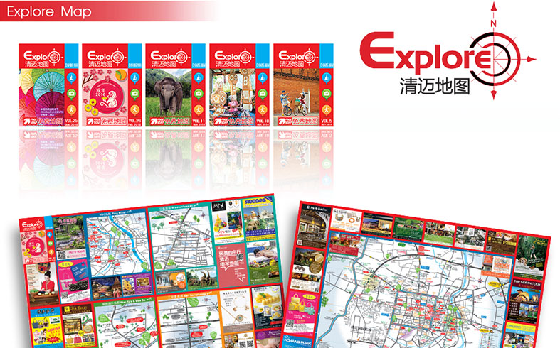Explore Map (Chinese Version)