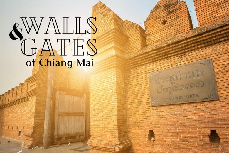 清迈的城门和城墙