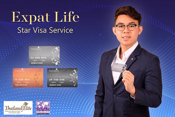 泰国益利尊荣卡