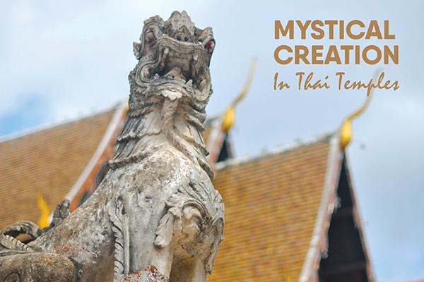 MYSTICAL CREATION