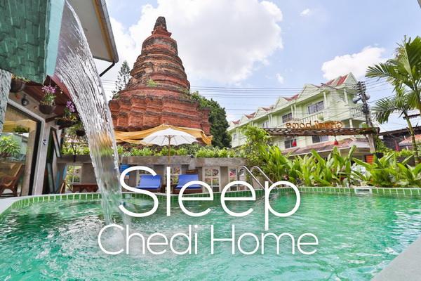 CHEDI HOME