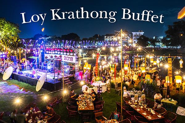 LOY KRATHONG EVENING