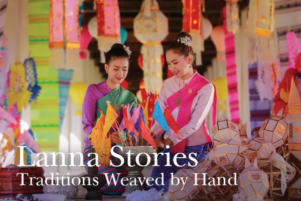Lanna Stories