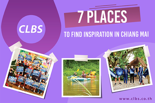 7 PLACES to Find Inspiration