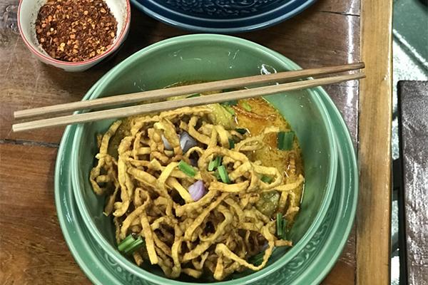 KHAO SOI