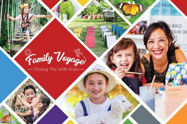 Family Voyage