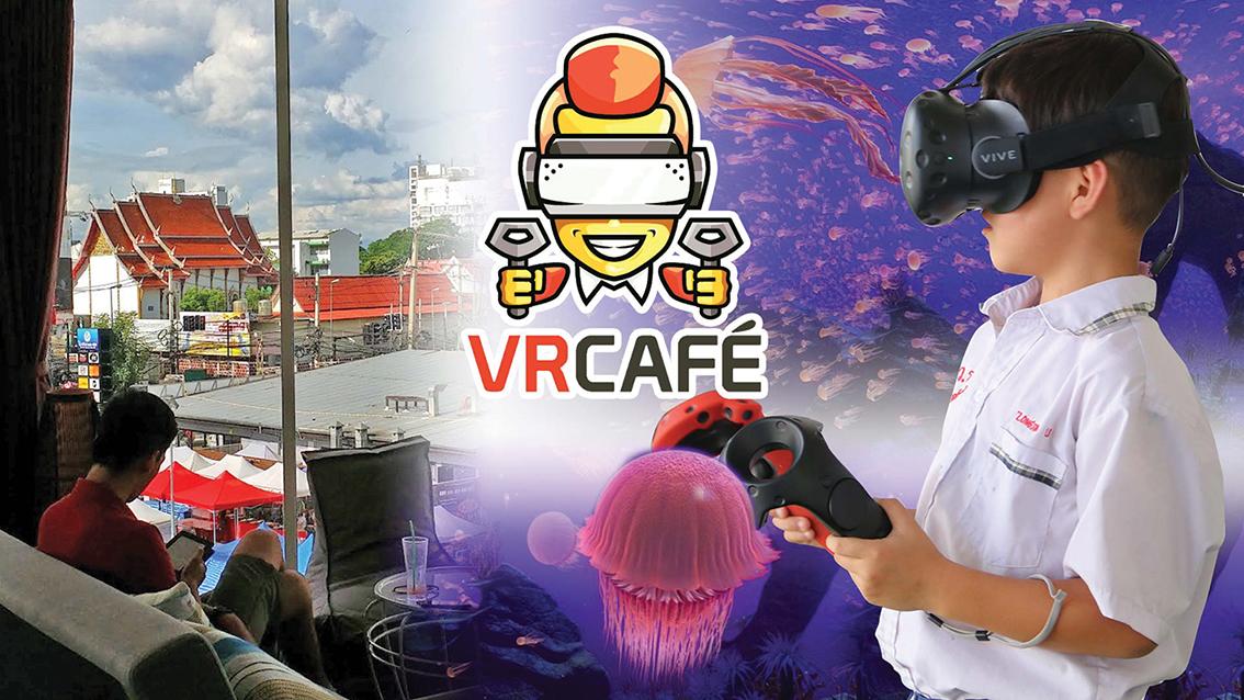 VR CAFE