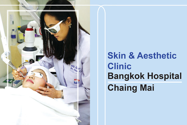 SKIN AND AESTHETIC CLINIC