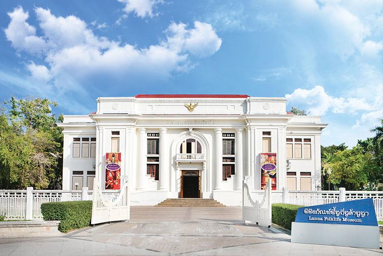 CHIANG MAI LANNA MUSEUM