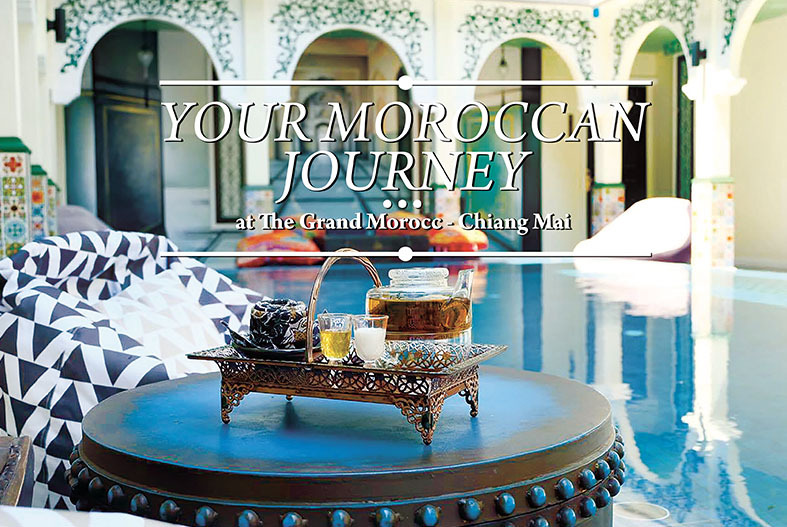 Your Moroccan Journey
