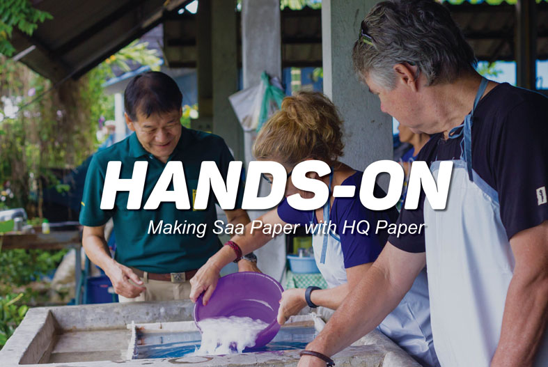 HANDS-ON Making Saa Paper with HQ Paper Maker