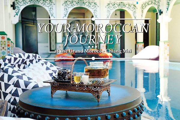 梦罗克酒店体验摩洛哥风情假期